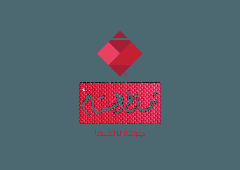 شماغ البسام البصمة 25 ختم احمر و ابيض